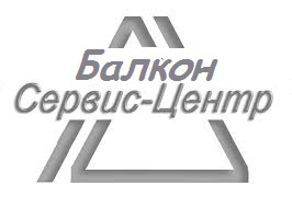 Балкон сервис центр Харьков