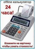 Калькулятор стоимости балкона