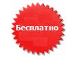 Стоимость замера балконов Харьков