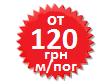 откосы Харьков цена