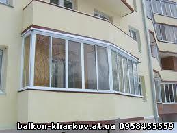 Замена балконной рамы