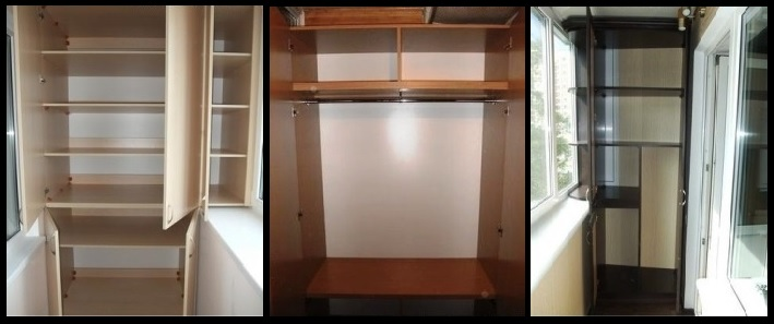Шкаф лоджия отдельный.