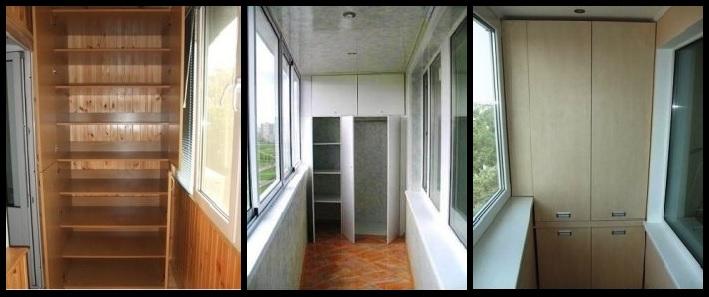 Мебель на балкон харьков, шкаф, тумба, ящик, столик на заказ.