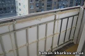 заказать утепление балконов в Харькове